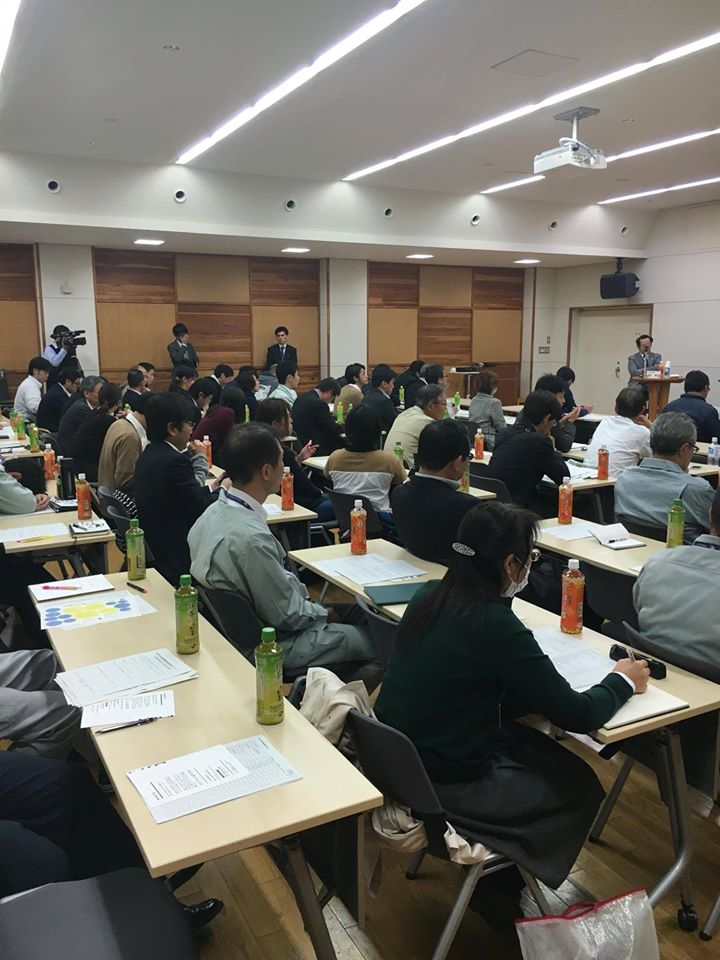 利根沼田地域振興連絡会議研修会