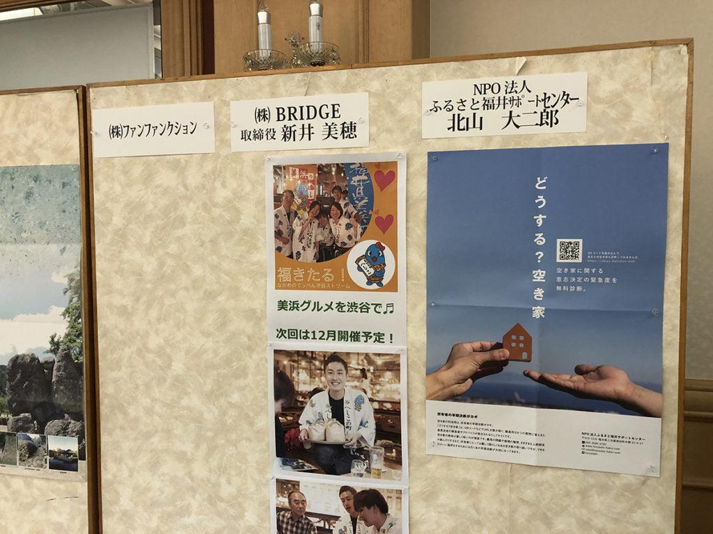 東京美浜会